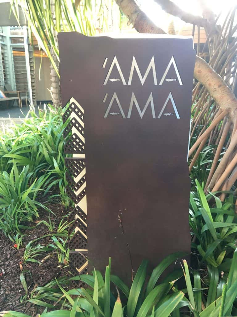 The sign for 'Ama'Ama, the upscale restaurant at the Aulani