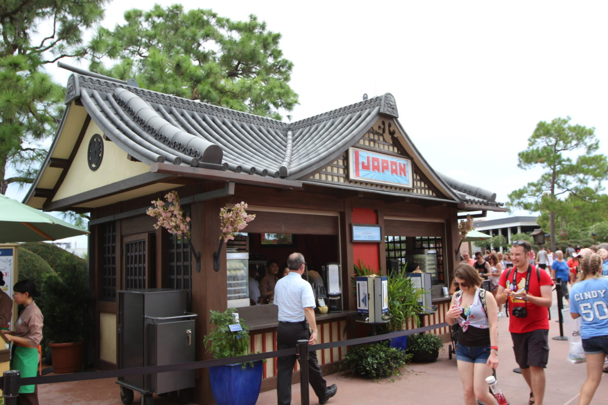 Epcot Food & Wine 2018 – Japan Booth