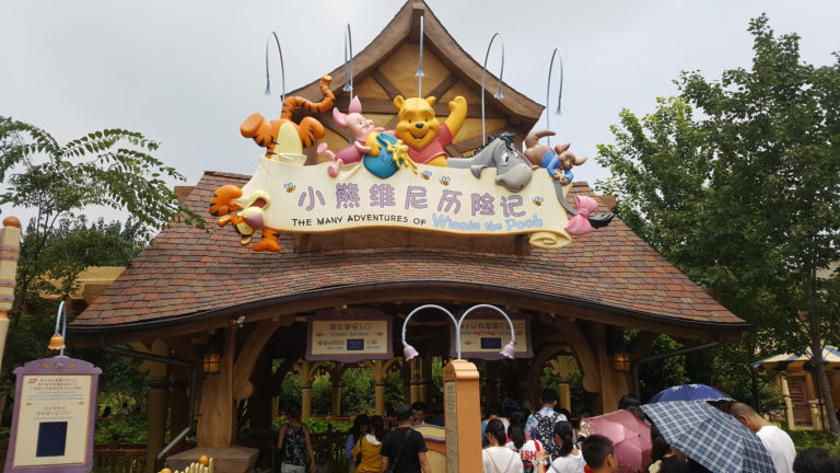The Many Adventures of Winnie the Pooh Shanghai Disneyland