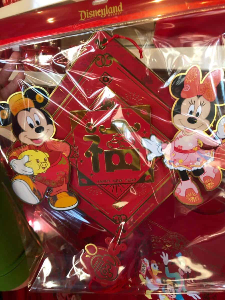 world of disney wdw branded bags january 2019