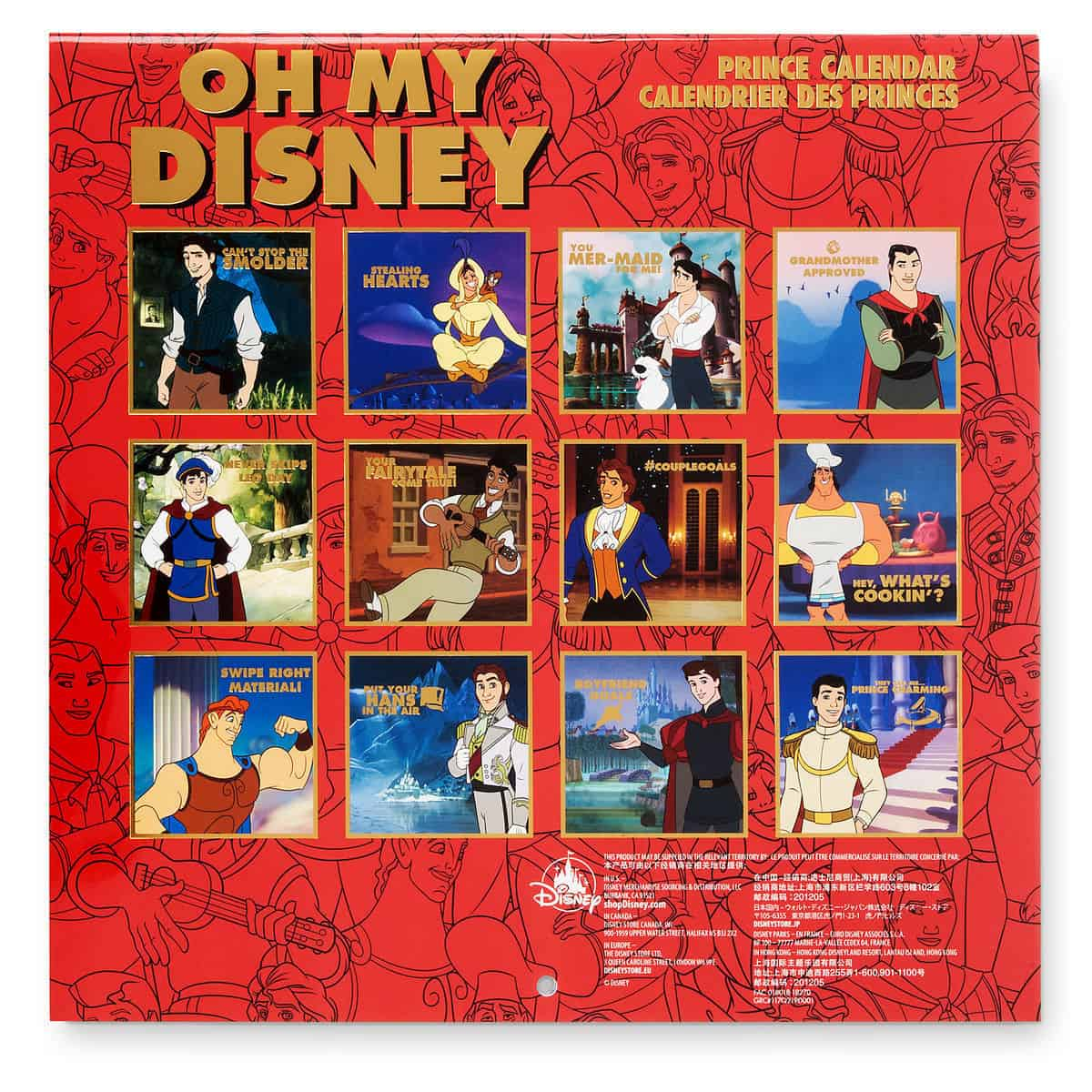 Dashing Collection from Oh My Disney