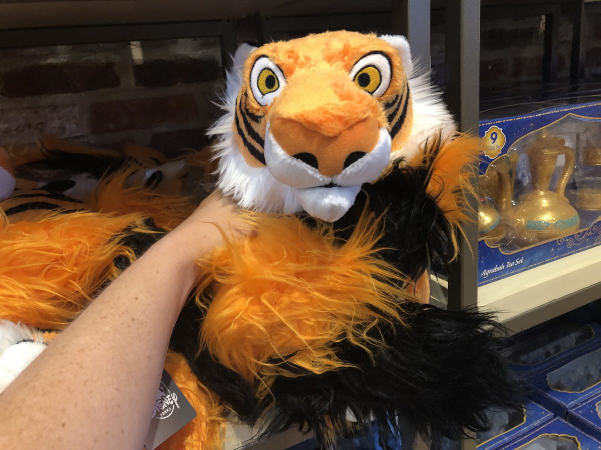 Rajah long tail plush