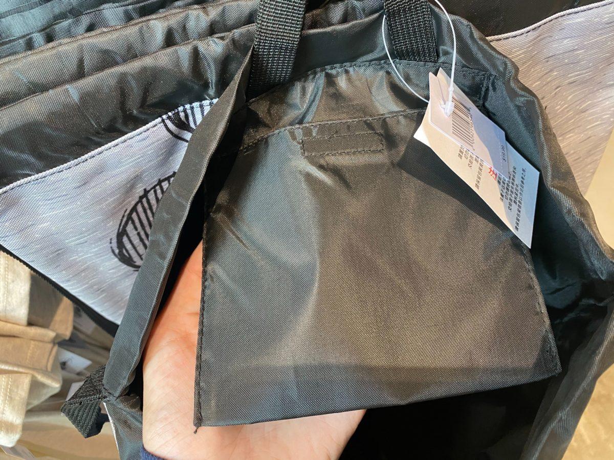 mickey-bag-1e-3696596