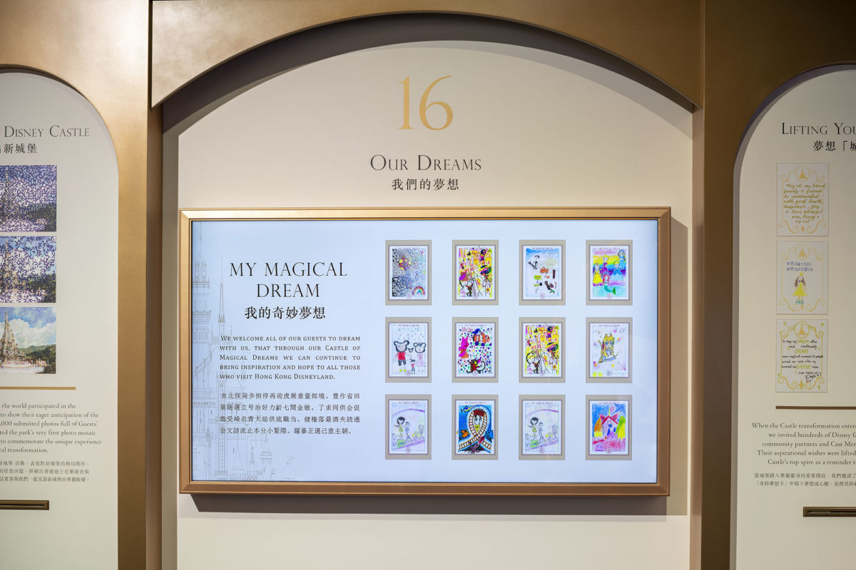 20201120_hkdl_15th-anniversary-launch-celebration_building-a-dream-the-magica-behind-a-disney-castle-exhibition-23