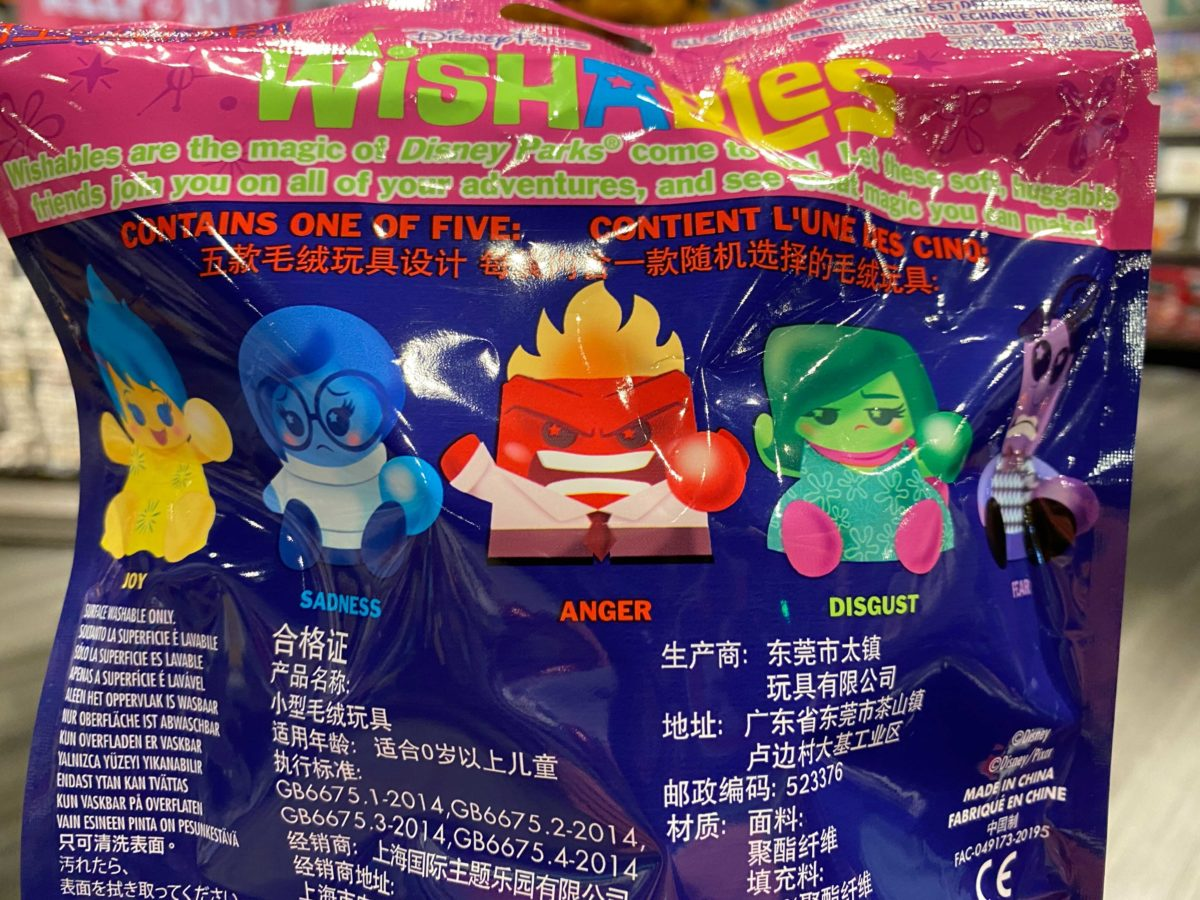 inside-out-wishables-bing-bong-plush_2