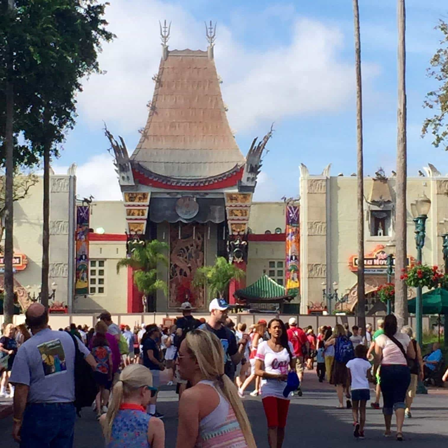 Hollywood Boulevard in Disney's Hollywood Studios today. Used with permission.